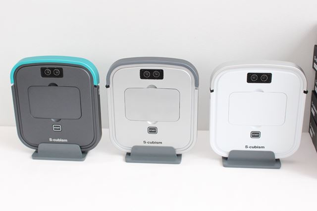 カラフルな3色をラインアップするロボット掃除機。落下防止機能にも対応する