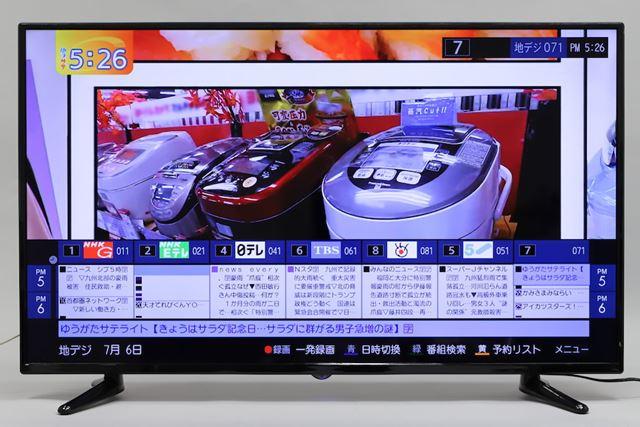 画面の下部に番組情報が出るミニ番組表の利用も可能だ。このあたりの操作画面はREGZAに似ている