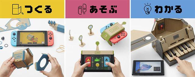 (C)2018 Nintendo