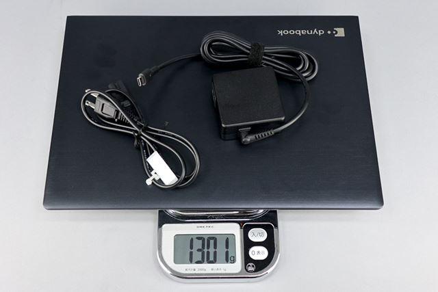 ACアダプターを合わせた重量は実測で1301g