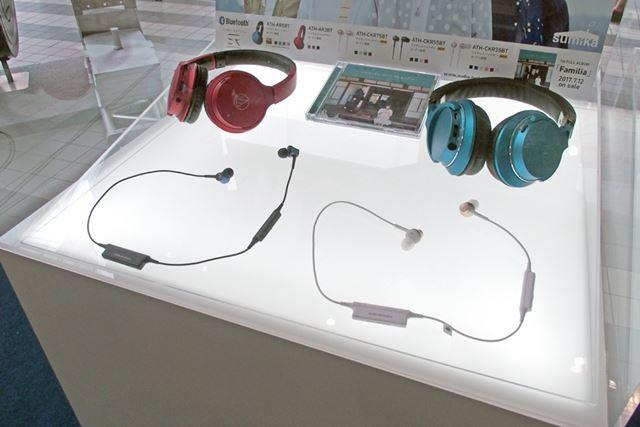 Bluetoothイヤホン・ヘッドホンを中心に展示を行ったオーディオテクニカブース