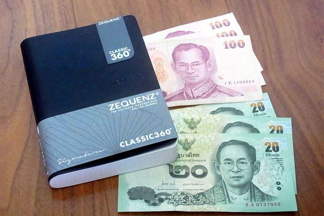 せっかくなので360タイバーツ(タイの紙幣です)と一緒に記念撮影♪