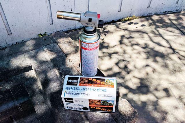 バーナーとヤシガラ炭の固形燃料を用意