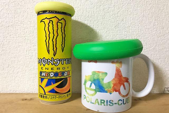缶ジュースやマグカップもカポッと保存