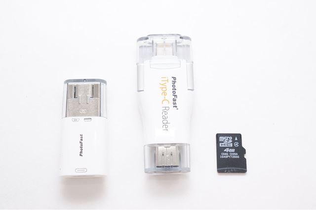 内包物は、変換アダプター、本体、4GBのmiroSDカード