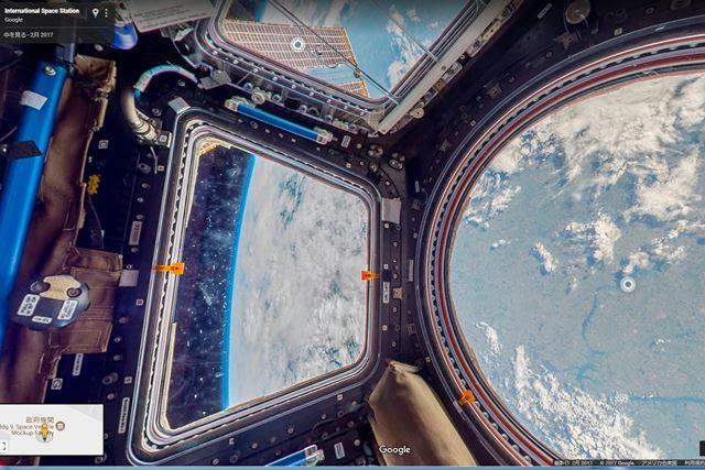 「キューポラ観測モジュール」という部屋からは、巨大な地球を見ることができます