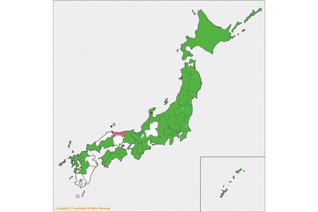 連載41回目は鳥取! 47都道府県制覇まで、もう間もなく!