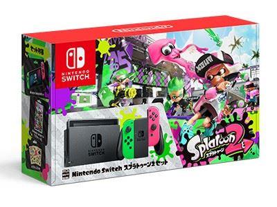 「Nintendo Switch スプラトゥーン2セット」