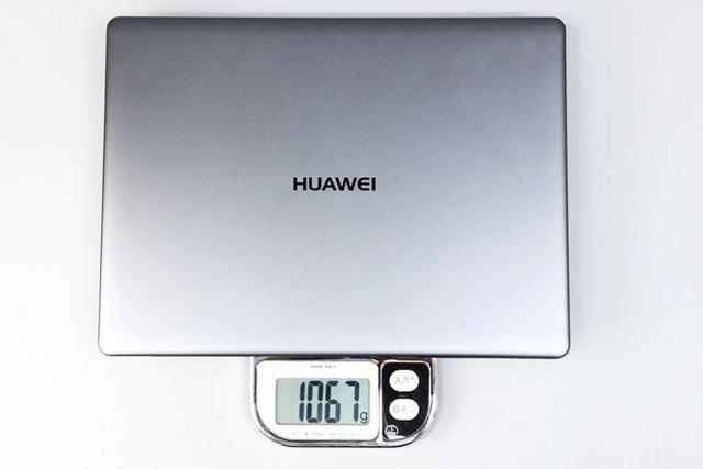 重量はカタログ値で約1.05kg。実測は1067gだった