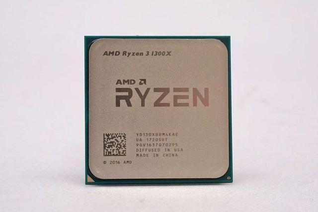 Ryzen 3 1300X