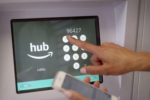 公式サイトで公開中の動画では、タッチパネルを操作して荷物を取り出す様子が収められています