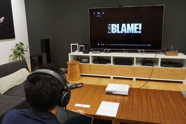 ヘッドホンを装着して『BLAME!』を視聴