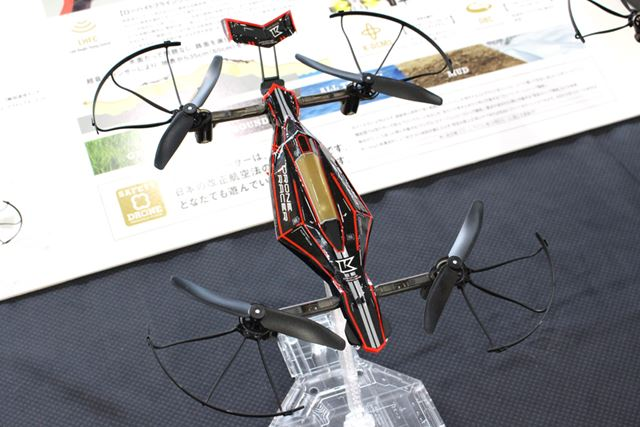 「1/18スケール ラジオコントロール DRONE RACER ZEPHYR フォースブラック レディセット 20572BK」
