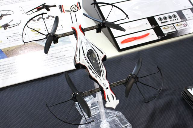 「1/18スケール ラジオコントロール DRONE RACER G-ZERO ダイナミックホワイト レディセット 20571W」
