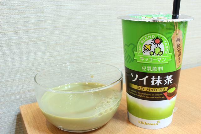 宇治抹茶を使用した抹茶風味