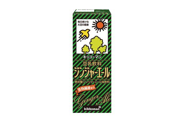「キッコーマン 豆乳飲料 ジンジャーエール」(2015年2月発売)