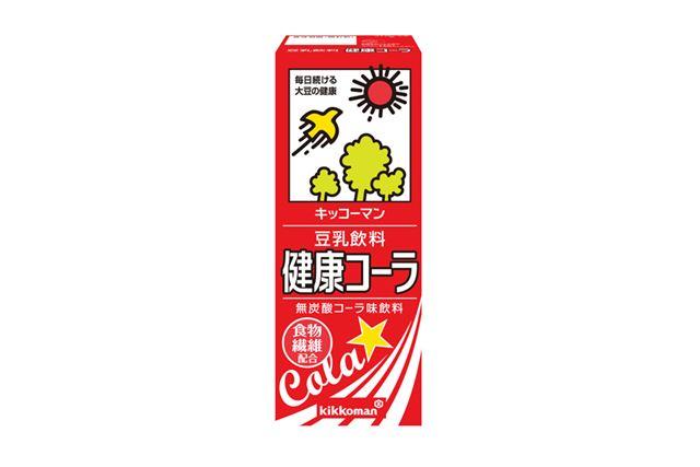 「キッコーマン 豆乳飲料 健康コーラ」(2014年3月発売)