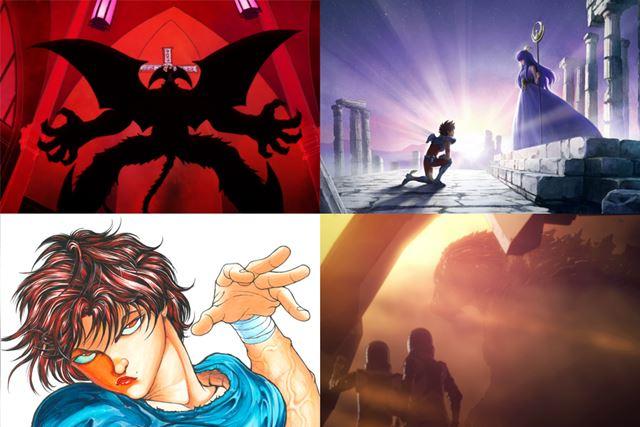 オリジナルアニメ作品が多数発表されたイベント「Netflixアニメスレート」