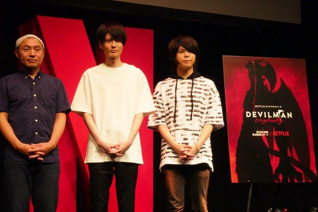 左から湯浅監督、内山さん、村瀬さん