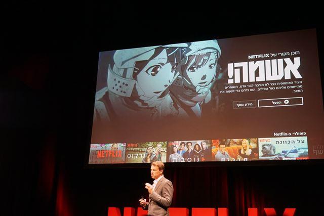 ヘブライ語版Netflixで表示される『BLAME!』の作品紹介ページ