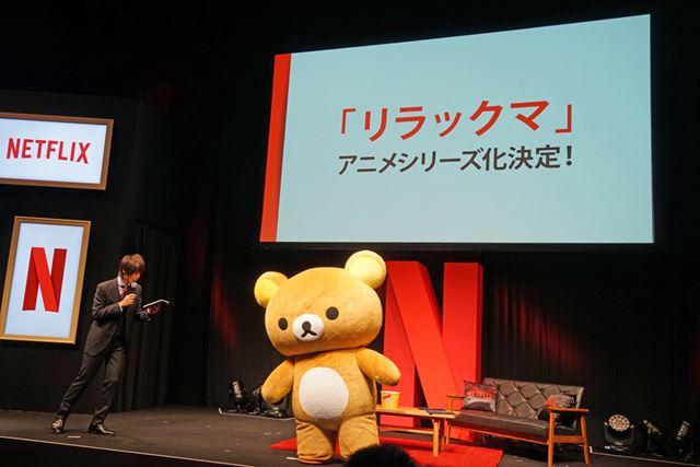 『リラックマシリーズ(仮)』のアニメ化が決定