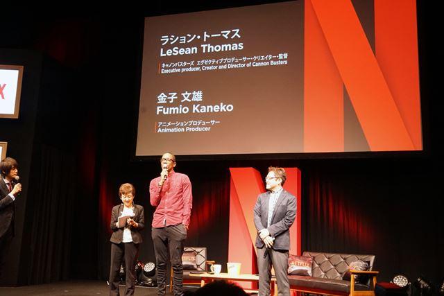 『キャノンバスターズ』プロデューサーのラション・トーマス氏、アニメーションプロデューサーの金子文雄氏