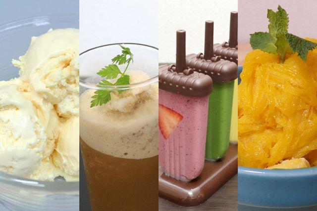 アイスクリームやかき氷、フローズンドリンクが作れるアイテムを一挙ご紹介