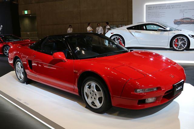 ホンダ「NSX(1990年)」