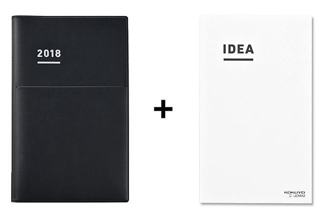 別売の「IDEA」(702円)もセット可能。議事録や日頃のアイデアもいっしょに管理できる