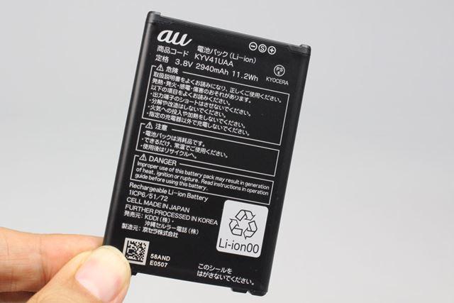 パック式のバッテリーは容量2,940mAh。容量の割にかなりコンパクト