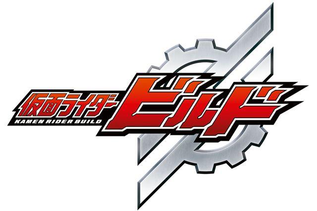 「仮面ライダービルド」はテレビ朝日系列で、日曜日の朝8時に放送予定