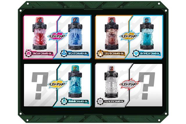 現在、公式サイトで発表されている「フルボトル」の種類は6種類