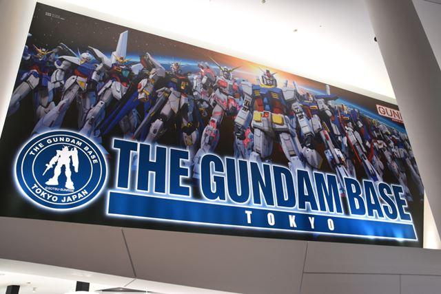 歴代のモビルスーツが出迎えるエントランス。ここはもともと、「ガンダムフロント東京」だった場所だ