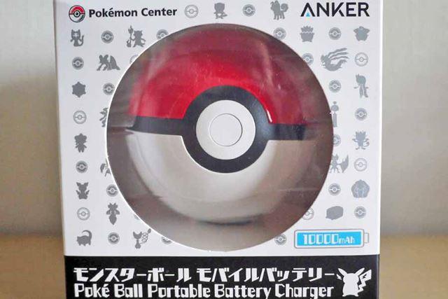 それがこちらの、モンスターボールモバイルバッテリーです
