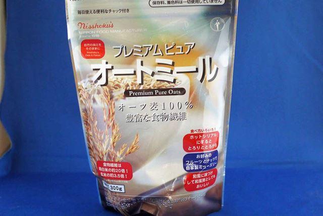 日本食品「プレミアムピュアオートミール」