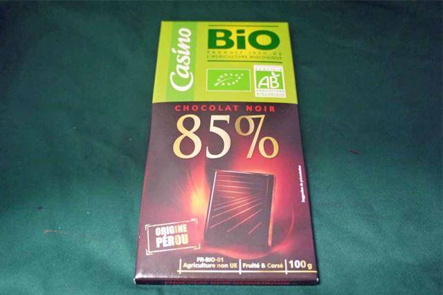 緑のパッケージが鮮やか。お値段も比較的お手頃です