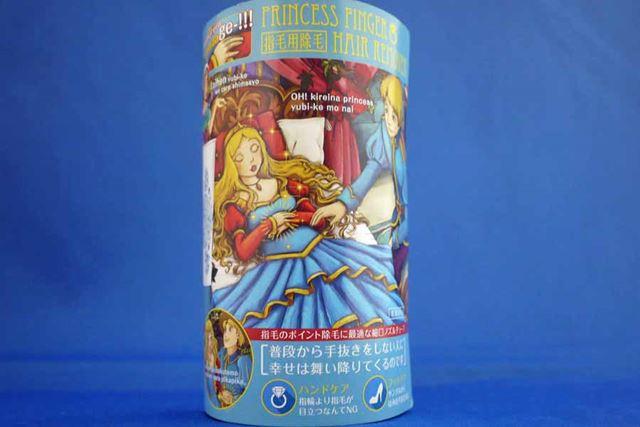 今回紹介するのがこちらの「プリンセスフィンガーヘアリムーバ」です