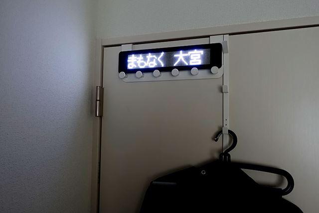 結局室内に飾って、新幹線気分にひたっています