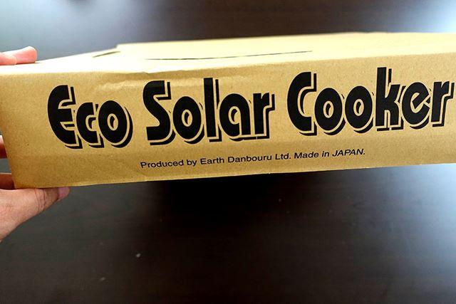 さて、そのアイテムとは…「エコソーラークッカー」!