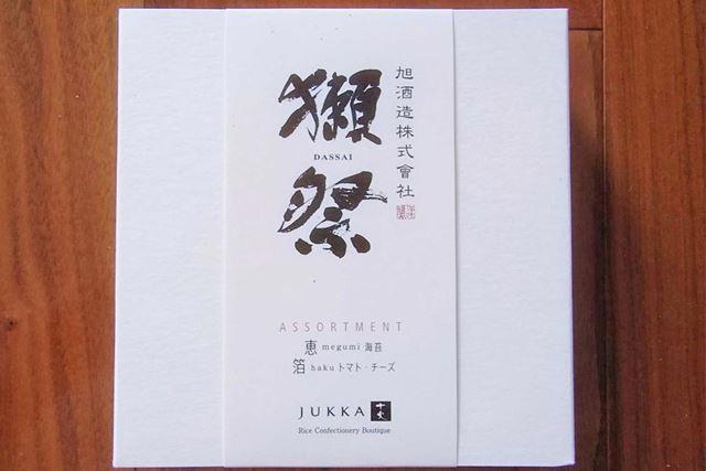 獺祭と「十火 JUKKA」がコラボして生まれた新製品です
