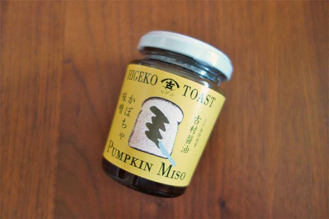 ヒゲコ トースト味噌 かぼちゃ味噌