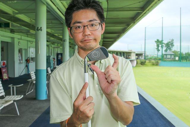 「シャフトの軸線上に芯がない」のがゴルフクラブの特徴であり、難しいところでもあります