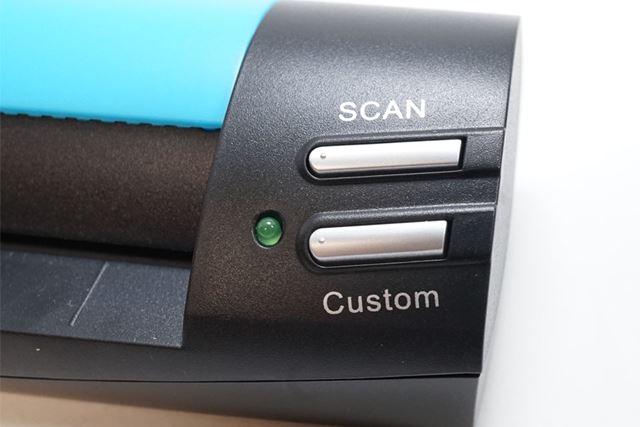 この2つのボタンはいずれもスキャンを開始するためのものですが、それぞれに設定を割り振ることができます