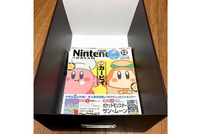 組み立てたBOXはMサイズ。AB判の雑誌がこんな感じに入る大きさです