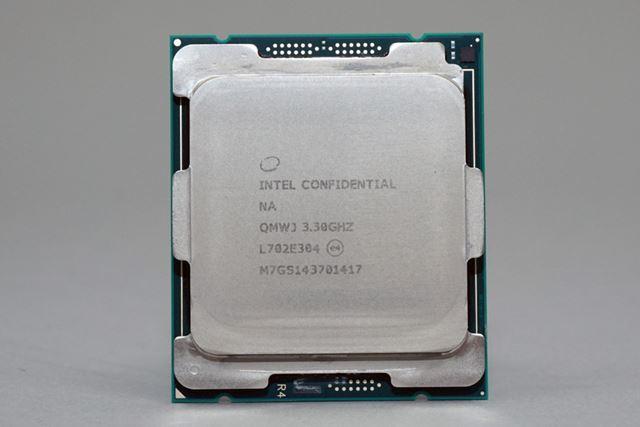 Core i9 7900X