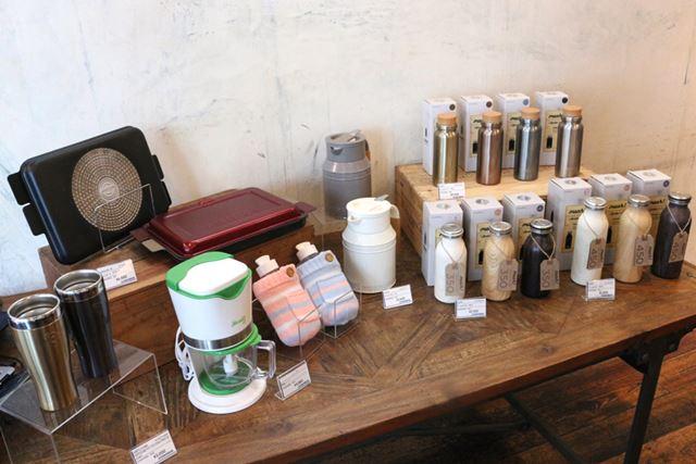 ステンレスボトル以外にも、テーブルポットや調理器が発売となる