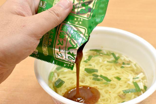 味噌スープは粉末ではなく、後入れの液体タイプ。少し量が多かったのがびっくり