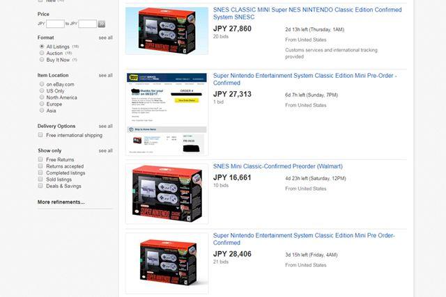 オークションサイトのeBayには定価よりも高い価格で「ミニスーファミ」が多数出品されている