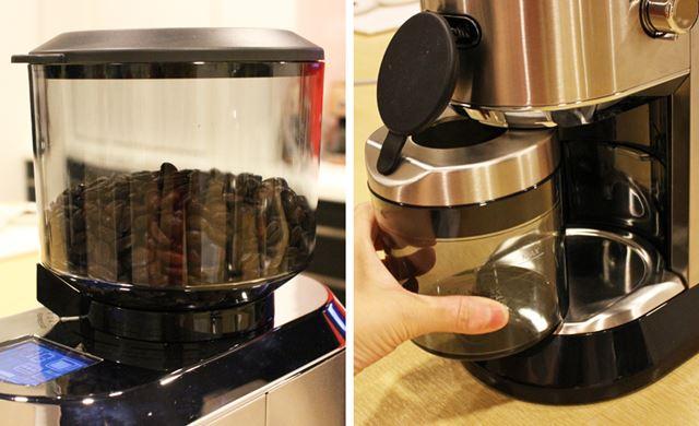 ホッパーに豆を入れ(最大容量350g)、挽いた粉を受けるコンテナをセット