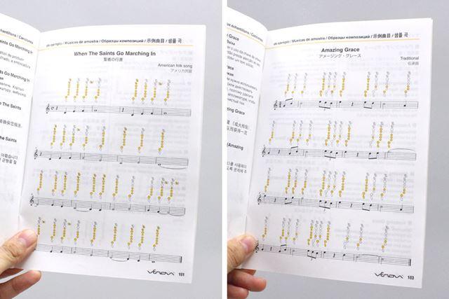 同梱の説明書には、1オクターブ以内で比較的カンタンに演奏できる2曲の楽譜も載っていて、助かります